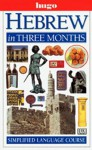 Hugo's Hebrew in Three Months - Glenda Abramson
