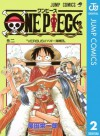 ONE PIECE モノクロ版 2 (ジャンプコミックスDIGITAL) (Japanese Edition) - Eiichiro Oda