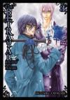 The Betrayal Knows My Name, Vol. 3 - Hotaru Odagiri