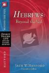 Hebrews: Beyond the Veil - Jack Hayford