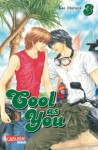 Cool as You 3 - Kae Maruya