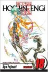 Hoshin Engi, Vol. 18 - Ryū Fujisaki