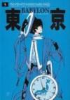 Tokyo Babylon, Volume 5 - CLAMP