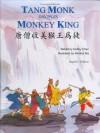 Tang Monk Disciples Monkey King - Debby Chen, Wenhai Ma