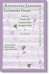 Annotated Japanese Literary Gems. Volume 1 - Kyoko Selden, Kyōko Hayashi, Jolisa Gracewood, Yōko Tawada, Kenji Nakagami