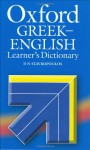 Oxford Greek-English Learner's Dictionary - D.N. Stavropoulos