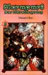 MeruPuri: Der Märchenprinz 01 - Matsuri Hino