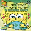 Spongebob Goes Green!: An Earth-Friendly Adventure - Molly Reisner, Stephen Reed