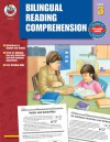 Bilingual Reading Comprehension, Grade 3 - Frank Schaffer Publications, Frank Schaffer Publications