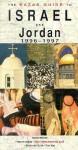 Bazak Gde to Israel/Jordan 1996-1997 - Avraham Levi, Sterling Publishing, Ruth Levi