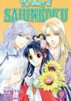 The Story of Saiunkoku tom 9 - Kairi Yura, Sai Yukino