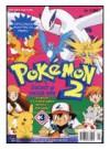 Pokemon 2: Uwierz w swoją siłę, cz 3 - Redakcja magazynu Pokemon