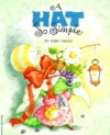 A Hat So Simple - Jerry Smath