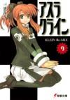 アスラクライン〈9〉 KLEIN Re-MIX (Asura Cryin': Novel, #9) - Gakuto Mikumo, 和狸 ナオ