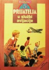 Pet prijatelja u službi avijacije (Famous Five, #16) - Enid Blyton, Gordana V. Popović