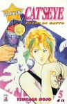 Cat's Eye, Vol. 5 - Tsukasa Hojo