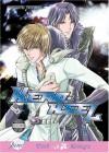 Hero Heel, Volume 01 - Makoto Tateno