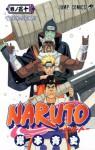 NARUTO -ナルト- 巻ノ五十 - Masashi Kishimoto