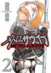 Metro Survive, Vol. 2 - Yuki Fujisawa, Stephen Paul