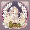 ドラマCD GOSICK-ゴシック- - Kazuki Sakuraba