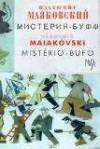 Mistério-Bufo: um Retrato Heróico, Épico e Satírico da Nossa Época - Vladimir Mayakovsky, Dmitri Belyaev