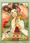 Goong: Palace Story Vol.5 - Park So Hee, HyeYoung Im, Jamie S. Rich, Park SoHee, Park So Hee