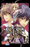 S・L・H - Stray Love Hearts, Band 1 (Stray Love Hearts!, #1) - Aya Shouoto, 硝音あや, Hirofumi Yamada