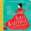 Anna Karenina: A BabyLit® Fashion Primer - Jennifer Adams, Alison Oliver