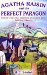 Agatha Raisin and the Perfect Paragon - M.C. Beaton