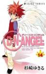 D・N・ANGEL(14) (あすかコミックス) (Japanese Edition) - Yukiru Sugisaki