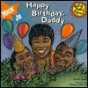Happy Birthday, Daddy (Gullah Gullah Island #2) - Rose Gayle, Stacey Schuett