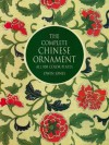 The Complete Chinese Ornament: All 100 Color Plates (Dover Fine Art, History of Art) - Owen Jones