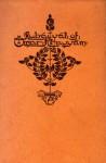 Rubáiyat of Omar Khayyám - Omar Khayyám, Willy Pogány