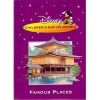 "Disney Children Encyclopedia ""Famous Places"" - Mike Corbishley"