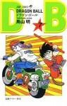 ドラゴンボール 7 - Akira Toriyama