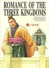 Liu Bei Seizes Xichuan (Romance of the Three Kingdoms, Volume 6) - Luo Guanzhong, Qirong Zhang, Chengli Li, Shuxun Yin