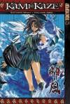 Kami-Kaze, Volume 2 - Satoshi Shiki