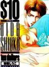 $10 - Shiuko Kano, 鹿乃しうこ