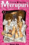 Merupuri - Der Märchenprinz, Traum Edition 1 - Matsuri Hino
