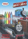 Heroes of Sodor (Thomas & Friends) - Jim Durk