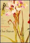 The Charming Cicada Studio: Masterworks by Chao Shao-An - Terese Tse Bartholomew, Mayching Kao