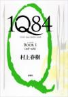IQ84,#1 - Haruki Murakami