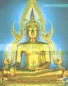 Buddhism - Serinity Young