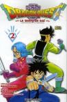 Dragon Quest: 2 /La Quête De Daï - Riku Sanjo