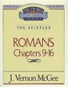 Romans II - J. Vernon McGee