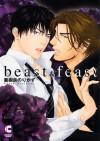 Beast & Feast (コミック) - Norikazu Akira, 亜樹良 のりかず