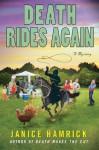 Death Rides Again (A Jocelyn Shore Mystery) - Janice Hamrick