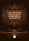 Tafsir Ibn Kathir Part 14 of 30 - Muhammad Saed Abdul-Rahman