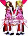 Code Geass: Nightmare of Nunnally, Vol. 5 - Ichirou Ohkouchi, Goro Taniguichi, Tomomasa Takuma