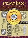 Persian Designs and Motifs CD-ROM and Book - Ali Dowlatshahi